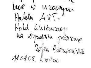 Zofia Czerwińska