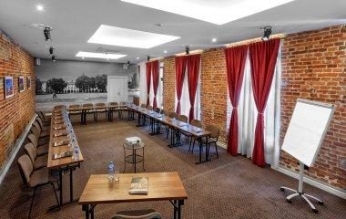 Sala konferencyjna Łódź Piotrkowska