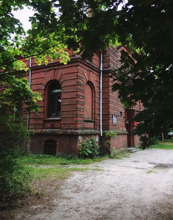 Muzeum Książki Artystycznej w Łodzi