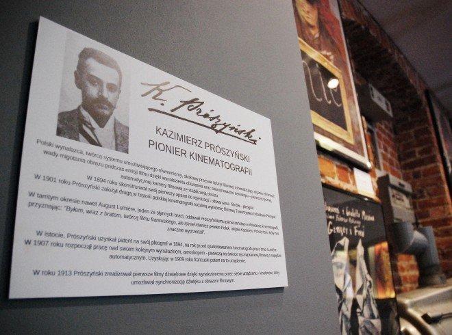 Sala im. Kazimierza Prószyńskiego w Starym Kinie