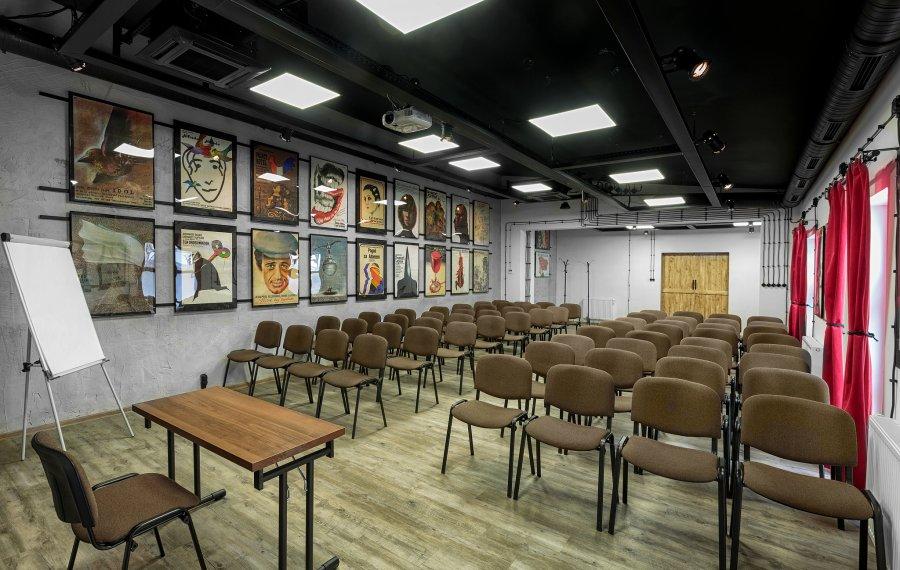 Sala konferencyjna w centrum Łodzi