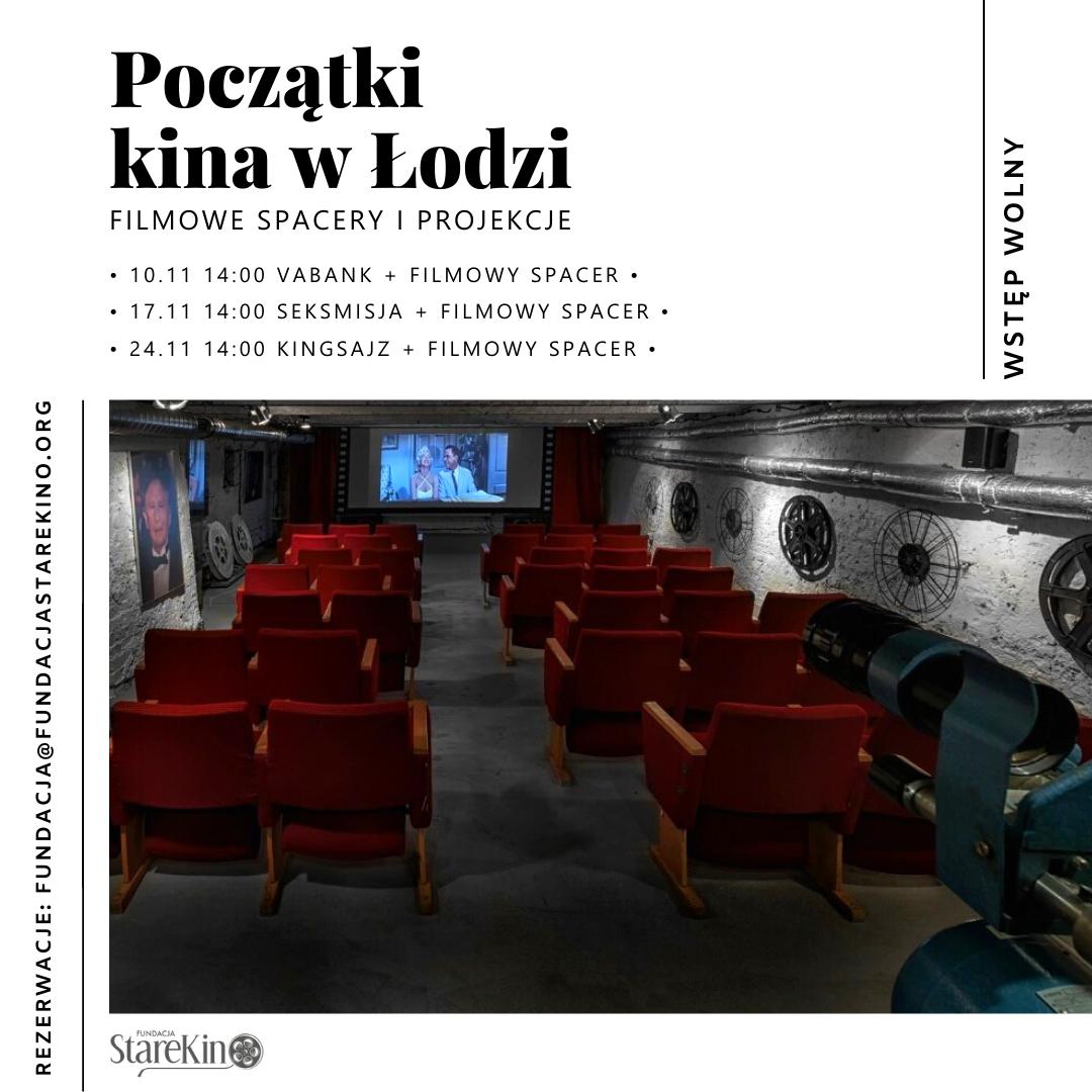 Początki kina w Łodzi