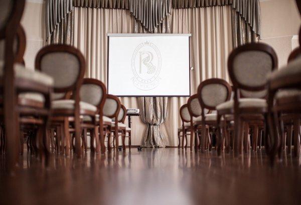 Przestrzenie konferencyjne