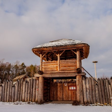 Sławutówko: The Sławutówko settlement - 43 km