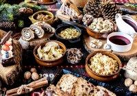 Zabierz Smaki Góralskiej Tradycji ze sobą