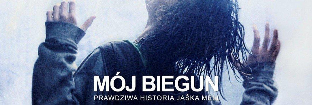 "BUKOVINA Terma Hotel SPA sponsorem premiery filmu ""Mój Biegun"""